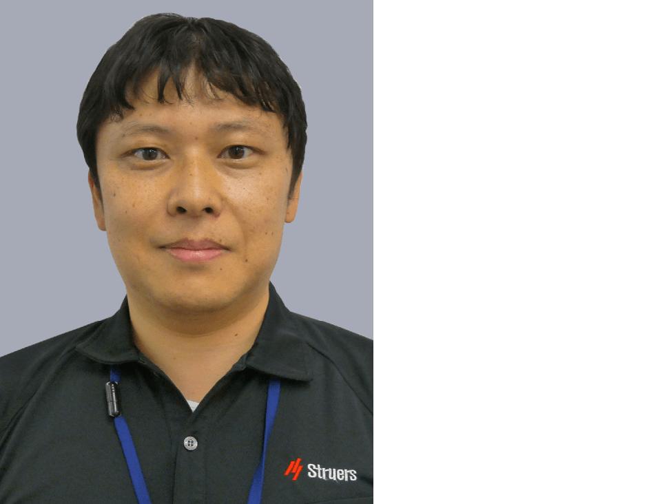 Especialista en aplicación Yuha Hayakawa